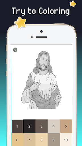 Bible coloring pages : Holy book color 1.5 screenshots 3