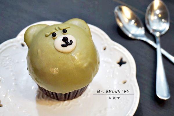 Mr.BROWNIES 黑熊先生巧克力布朗尼