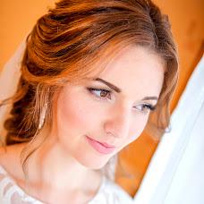 Wedding photographer Aleksandr Leonenko (baklanleo). Photo of 23.04.2018