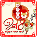 Chinese New Year Photo Frames 2018 APK