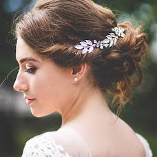 Wedding photographer Anna Badunova (TunaPhoto). Photo of 16.11.2016