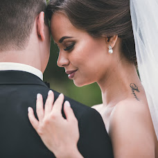 Wedding photographer Ekaterina Vasileva (vaskatephoto). Photo of 21.10.2017