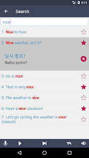 Learn Korean - Grammar Screenshot