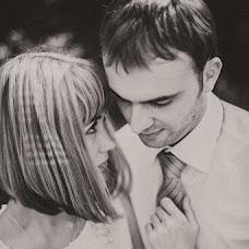 Wedding photographer Anna Lysenko (lesly). Photo of 19.07.2013
