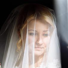 Wedding photographer Nikita Bersenev (Bersenev). Photo of 11.11.2017