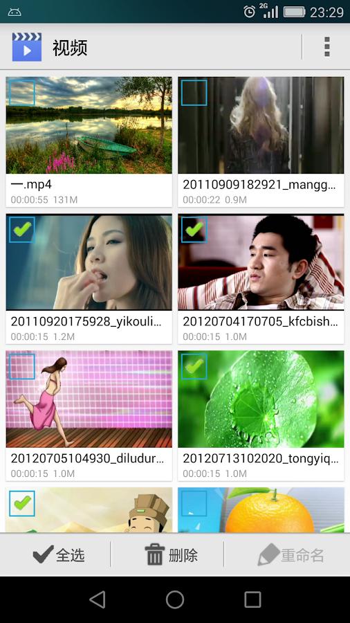 PlayerX Pro Video Player- screenshot