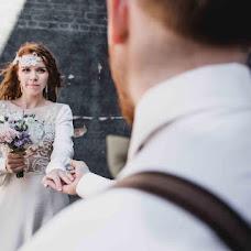 Wedding photographer Darya Gileva (Daria333). Photo of 24.07.2017