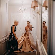 Wedding photographer Aleksandr Vinogradov (Vinogradov). Photo of 21.05.2018