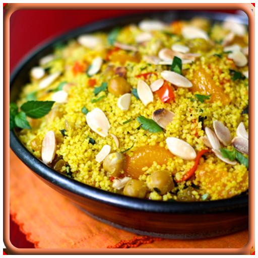 وصفات الطبخ مغربي بدون إنترنت