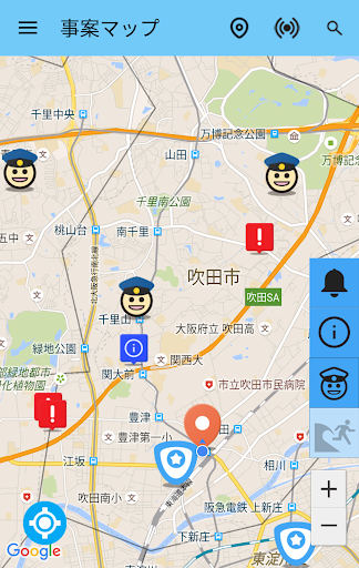 千三防犯アプリ
