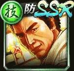伊達真(SSR)