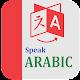 Learn Arabic || Speak Arabic Offline || Alphabet APK