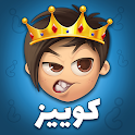 Quiz Of Kings icon