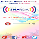 Sharda Radio Download on Windows