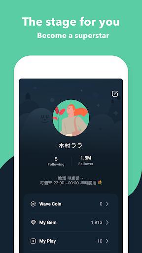 Wave Live - Meet sweet voice android2mod screenshots 4