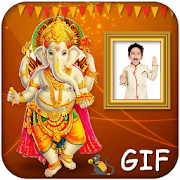 Ganesh Chaturthi GIF Photo Frame 2018