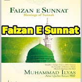 Faizan e Sunnat English