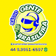 Download Rádio Gente Brasileira For PC Windows and Mac