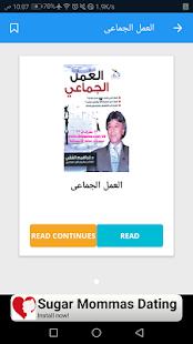 15 كتاب ابراهيم الفقي - náhled