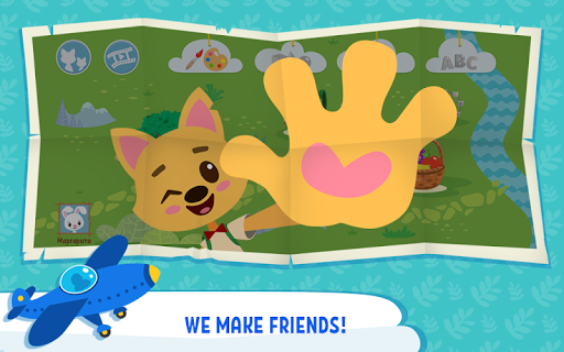 GoKids! Academy Colors for toddlers learning games filehippodl screenshot 5