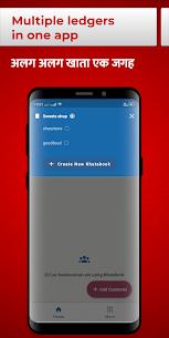 Khata Book – Udhar Bahi Khata, Ledger Account Book App Download For Android 8