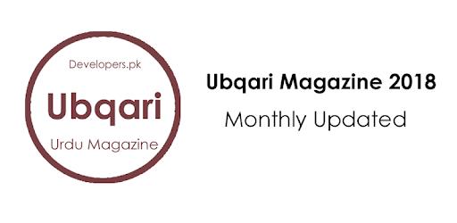 Monthly Ubqari June 2018 Gastronomia Y Viajes