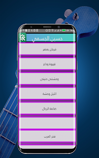 Songs of Hussein Al Jasmi - náhled
