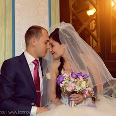 Свадебный фотограф Владимир Коннов (Konnov). Фотография от 18.10.2013