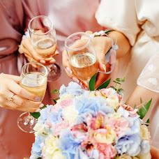 Wedding photographer Darina Valuyskaya (vdarina). Photo of 03.09.2018