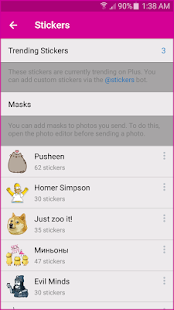 Plus Messenger- screenshot thumbnail
