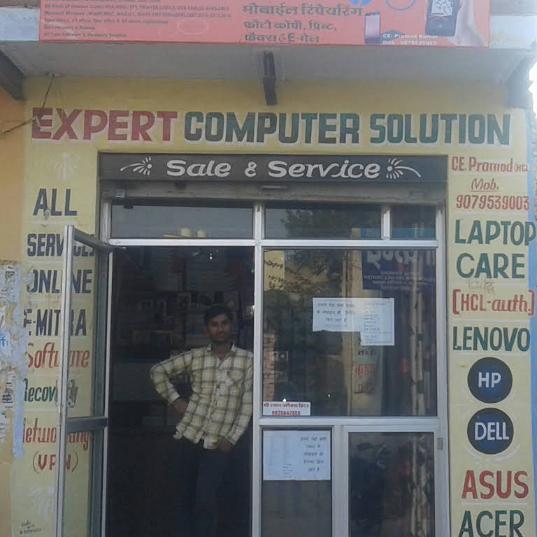 Expert Computer Solution - Computer Service in Buhana