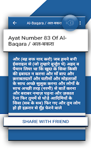 Zikre Namaz In Quran(Hindi) - náhled