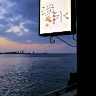 淡水長堤咖啡館