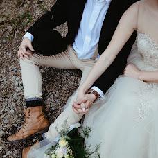Wedding photographer Viktoriya Yavorskaya (yavorskaya-photo). Photo of 14.02.2019