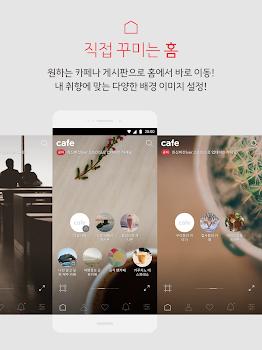 Daum Cafe - 다음 카페