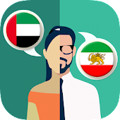 Arabic-Persian Translator