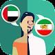 Arabic-Persian Translator apk