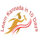 Learn Kannada in 10 Days - Smartapp