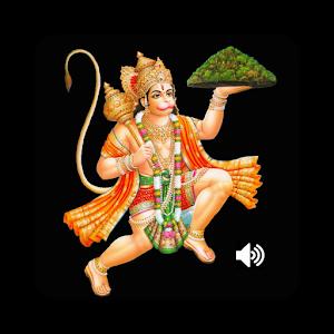 Anjaneya Ashtotharam - Telugu download