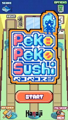 Peko Peko Sushiのおすすめ画像1