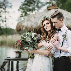 Wedding photographer Katerina Garbulko (KaterinaGarbulko). Photo of 25.05.2016