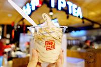 茶湯會TPTEA 勤美誠品店