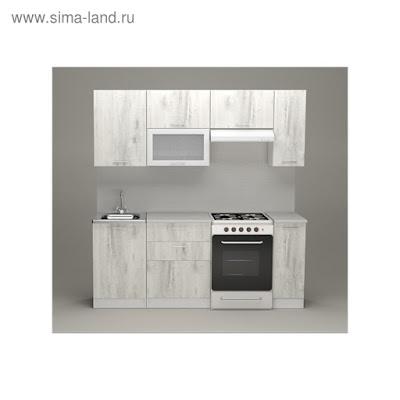 Кухонный гарнитур Алина ультра, 2000 мм