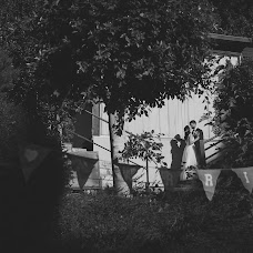 Wedding photographer Michal Vander (vander). Photo of 03.07.2017