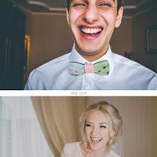 Wedding photographer Mariya Zhukova (phmariam). Photo of 15.12.2015