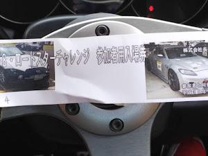 RX-8  のカスタム事例画像 今井 雄飛さんの2019年03月01日12:28の投稿