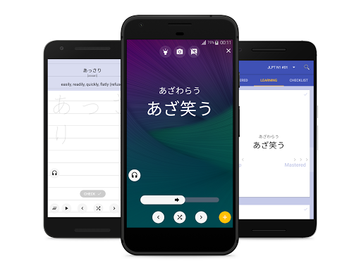 JLPT N5 Vocab (Japanese words on the Lock-screen)  screenshots 1