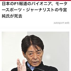 のカスタム事例画像 にゃんこ😺先生(日向坂46♬)さんの2020年01月11日15:30の投稿