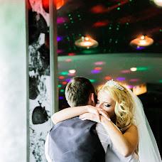Wedding photographer Elena Strakhova (jelenastrahova). Photo of 02.09.2015