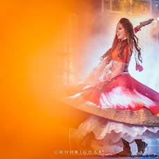 Fotógrafo de bodas Samiul H (chhobighar). Foto del 02.01.2017